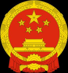 שגרירות סין